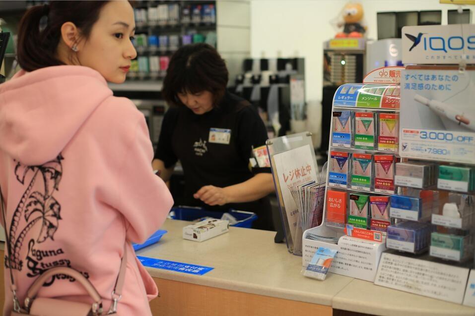 清宫生男生女表准吗日本消费税率