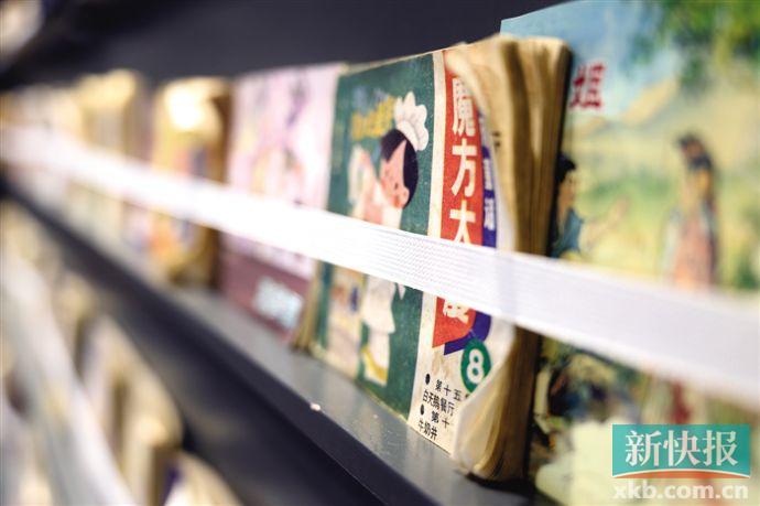 """广州动漫产业蓬勃发展,向""""动漫之都""""迈进_漫画"""