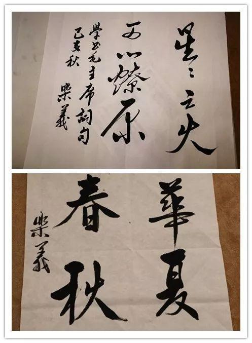 笔墨丹青迎国庆 市人大常委会机关举办书画笔会