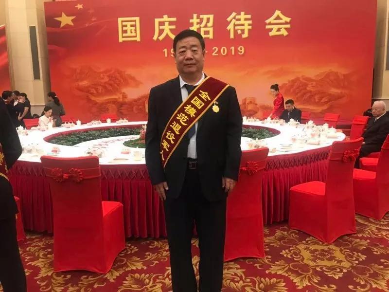 河北省和谐文化研究会会长王殿明应邀出席河北省国庆招待会