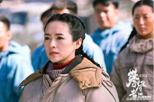 《攀登者》背后故事:吴京角色原型太帅气,章子怡角色很关键