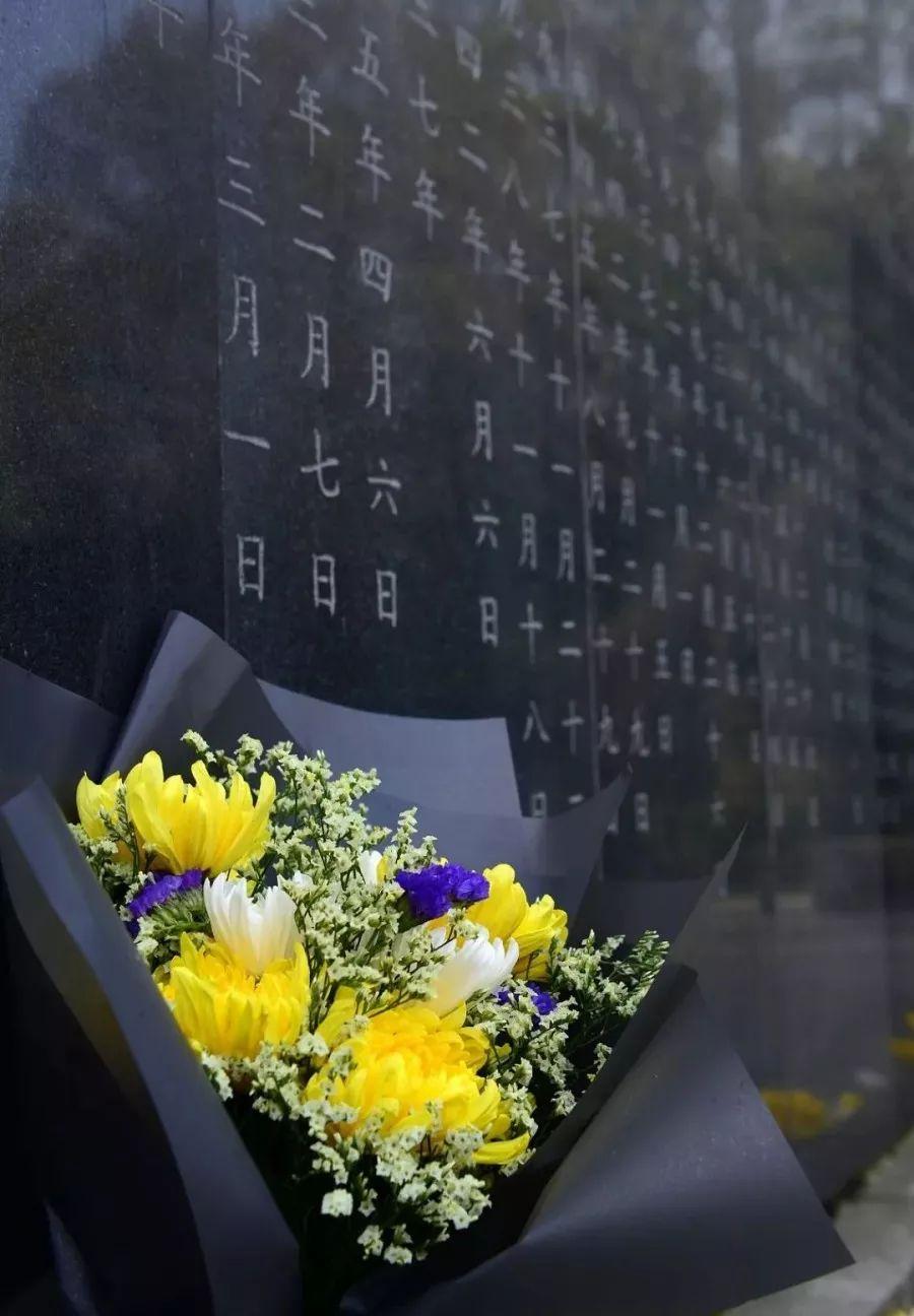 关注 纪念先烈,永垂不朽 今日,我们向您致敬