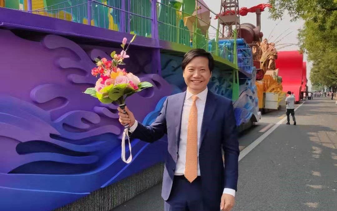 雷軍等企業家搭乘國慶彩車遊行:無比驕傲和自豪!