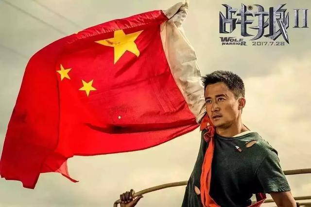 吴京为什幺是《攀登者》最火名片?因为他三部电影,刷新四项纪录 作者: 来源:影视口碑榜