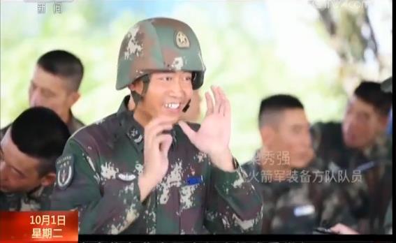 战利品歌词庆祝中华人民共和国成