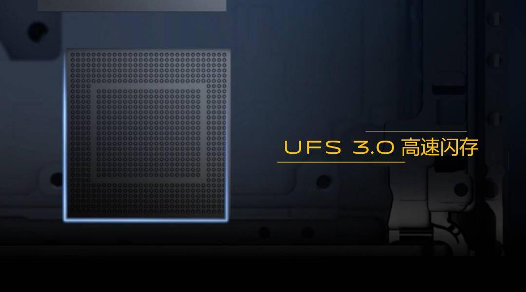 """小米9 Pro发售抢购一空?没有UFS 3.0等于""""白买"""""""