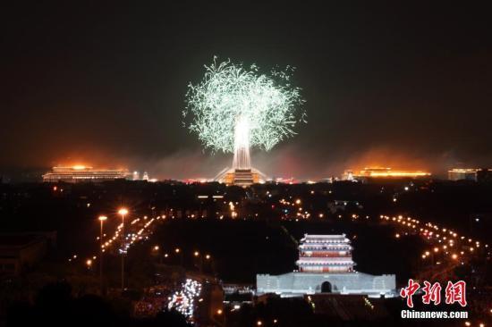 北京百余公园举办国庆游园活动