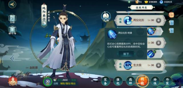 剑网3指尖江湖:如何快速的获取角色秘籍?这些不知道就是萌新啦!
