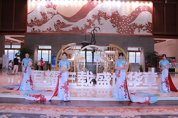 天津东丽湖恒大温泉中心三周年庆典(图1)