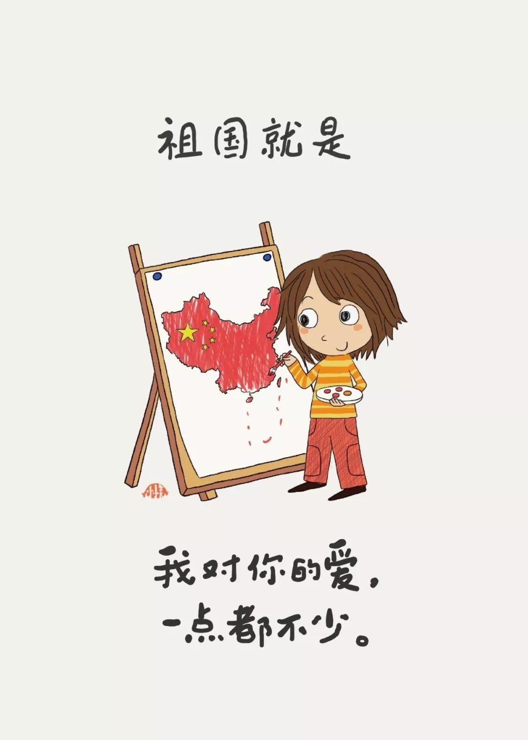 国庆节,送给祖国的九幅画