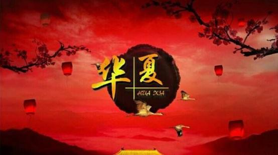 """""""今生无悔,来生为中国人""""的原话是什么?它"""