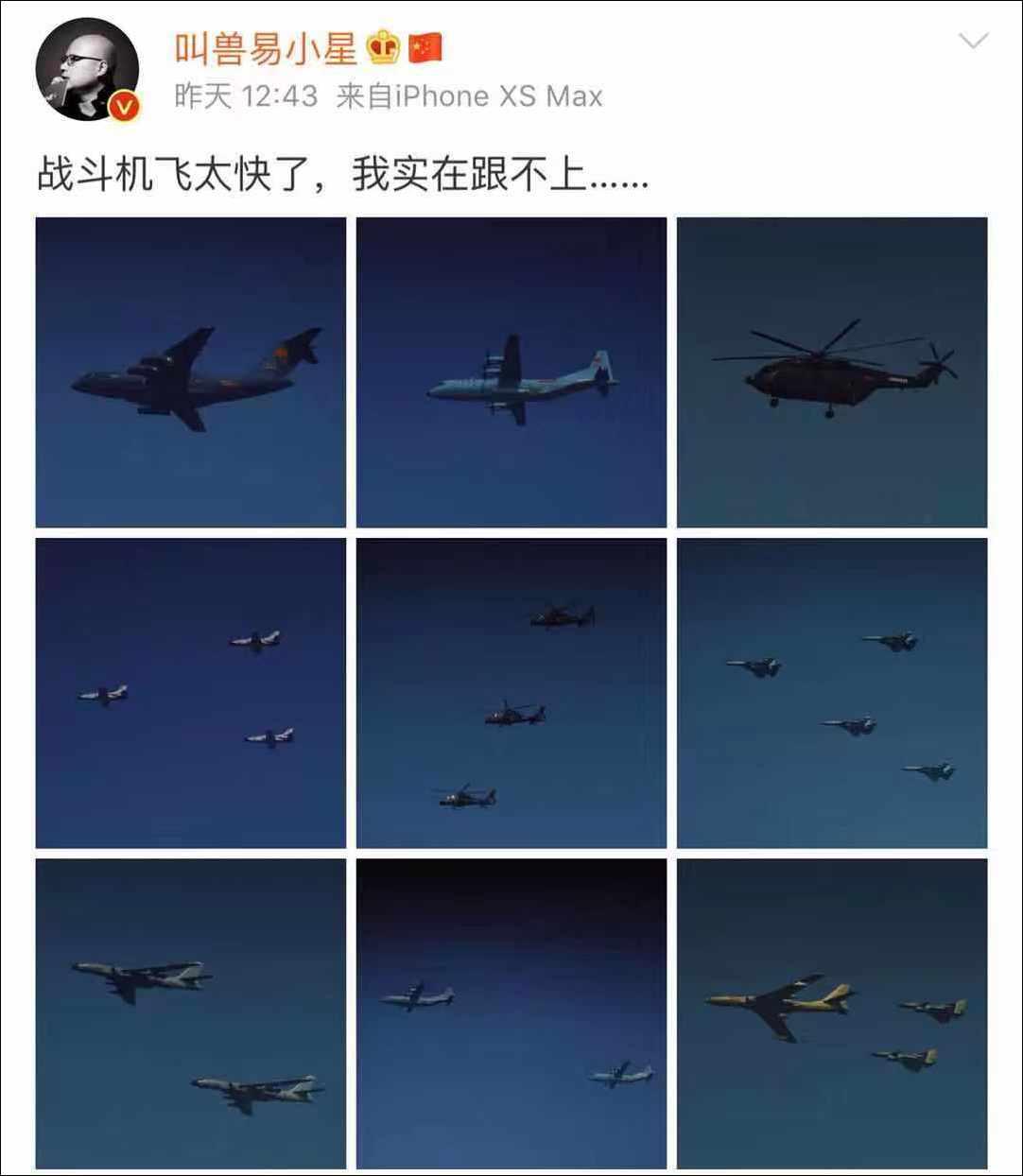 """空军地勤私信网友""""求原图""""只希望多保留本人负责飞机的记忆"""