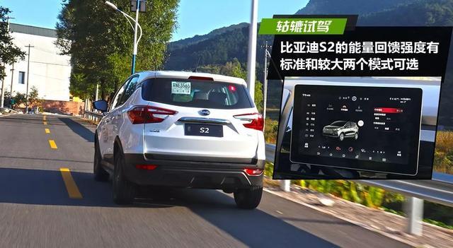 10万元的预算,该怎样选择一款靠谱的新能源车?