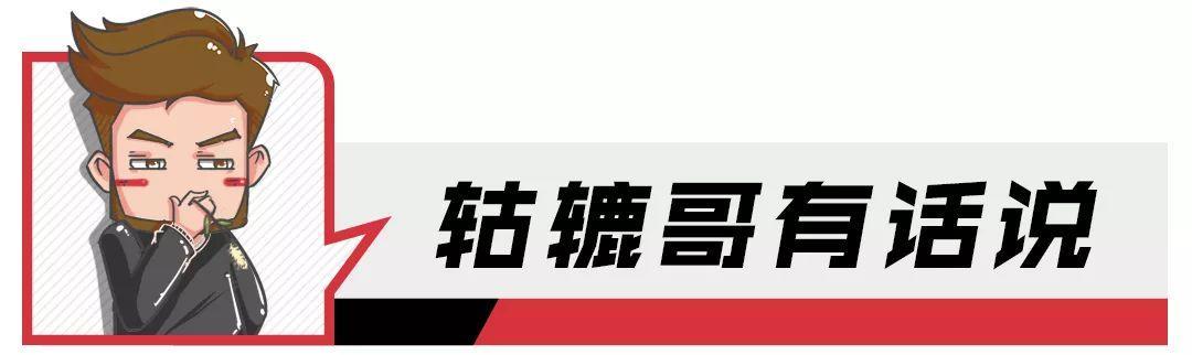 携手《中国机长》致敬民航英雄,长城汽车诠释中国骄傲