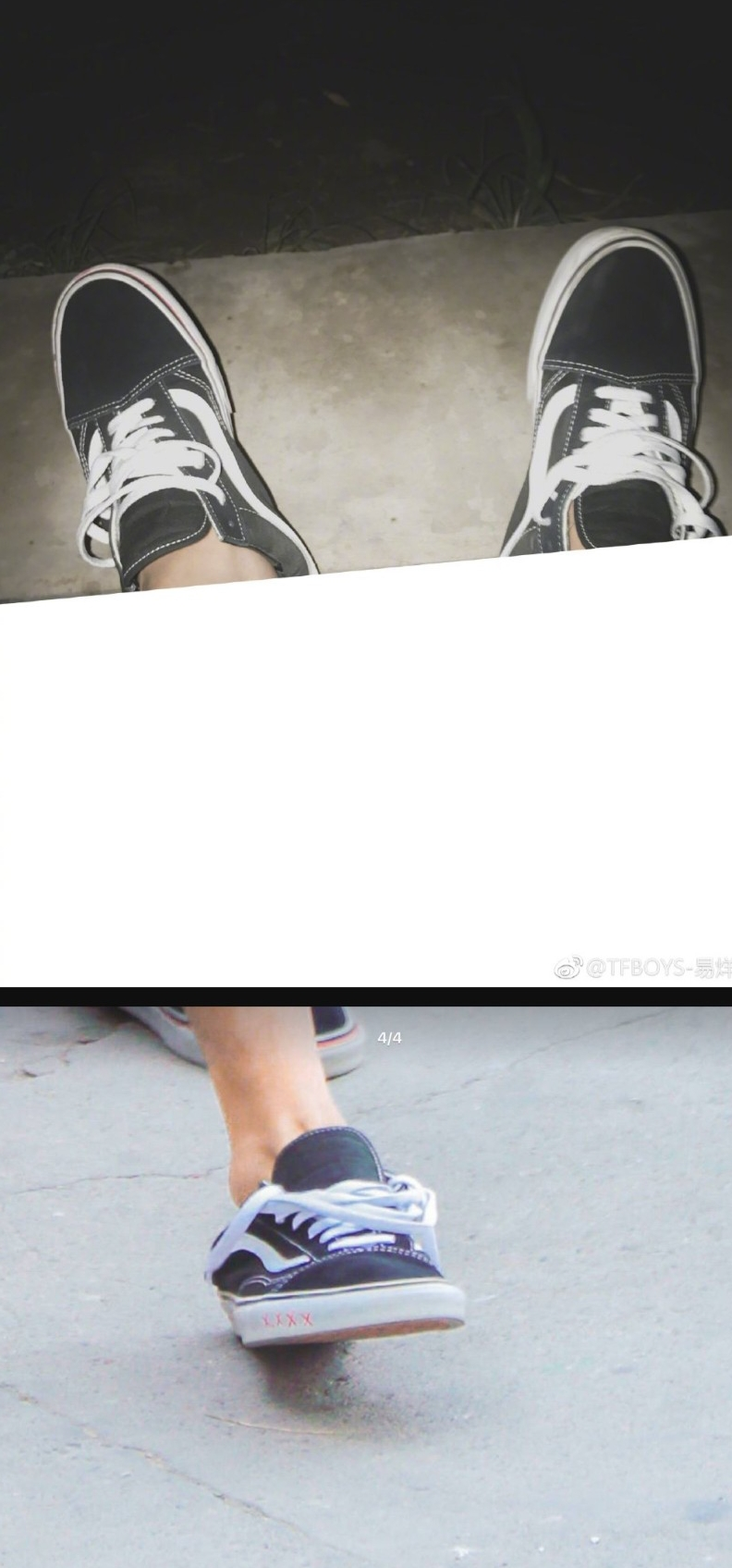 易烊千玺的百变鞋带 鞋带随人一样好看