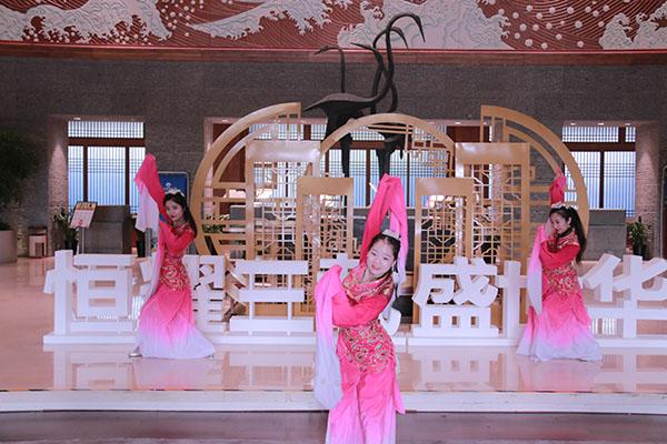 天津东丽湖恒大温泉中心三周年庆典(图3)