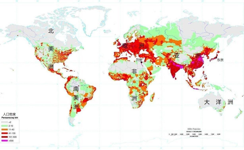 世界各洲人口_世界各大洲人口数排名,由多到少