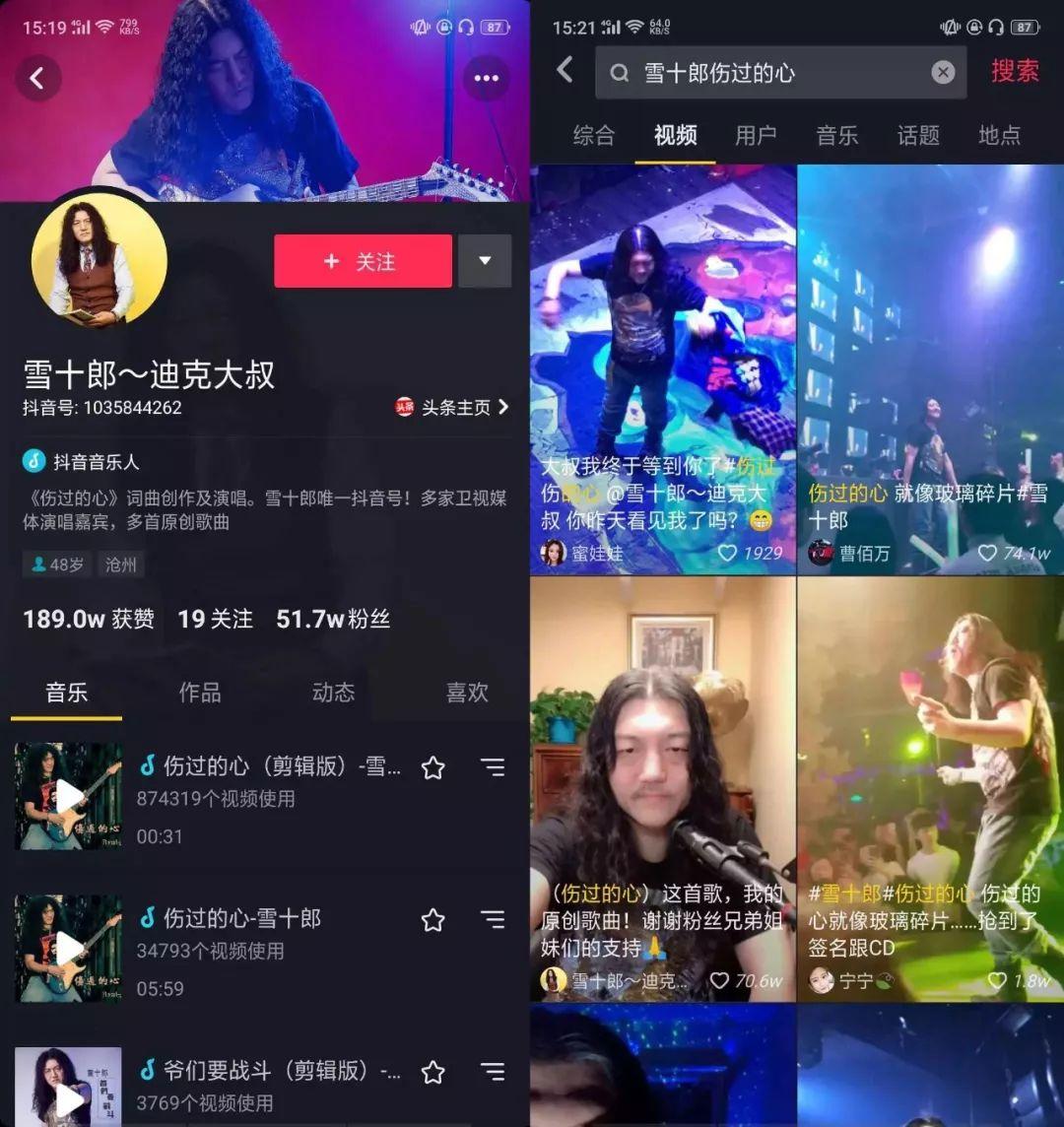 2019歌曲点击排行榜_抖音最火歌曲2019