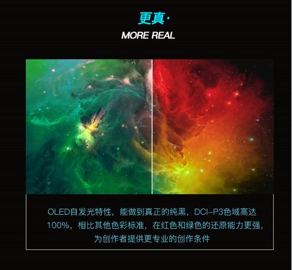 最具性价比4K OLED顶级显示屏电竞本——战神Z7-CT7Pro