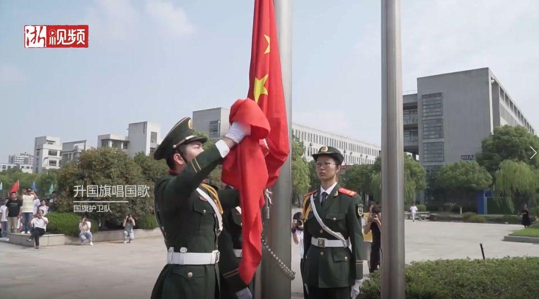 我向国旗敬礼 青春告白祖国