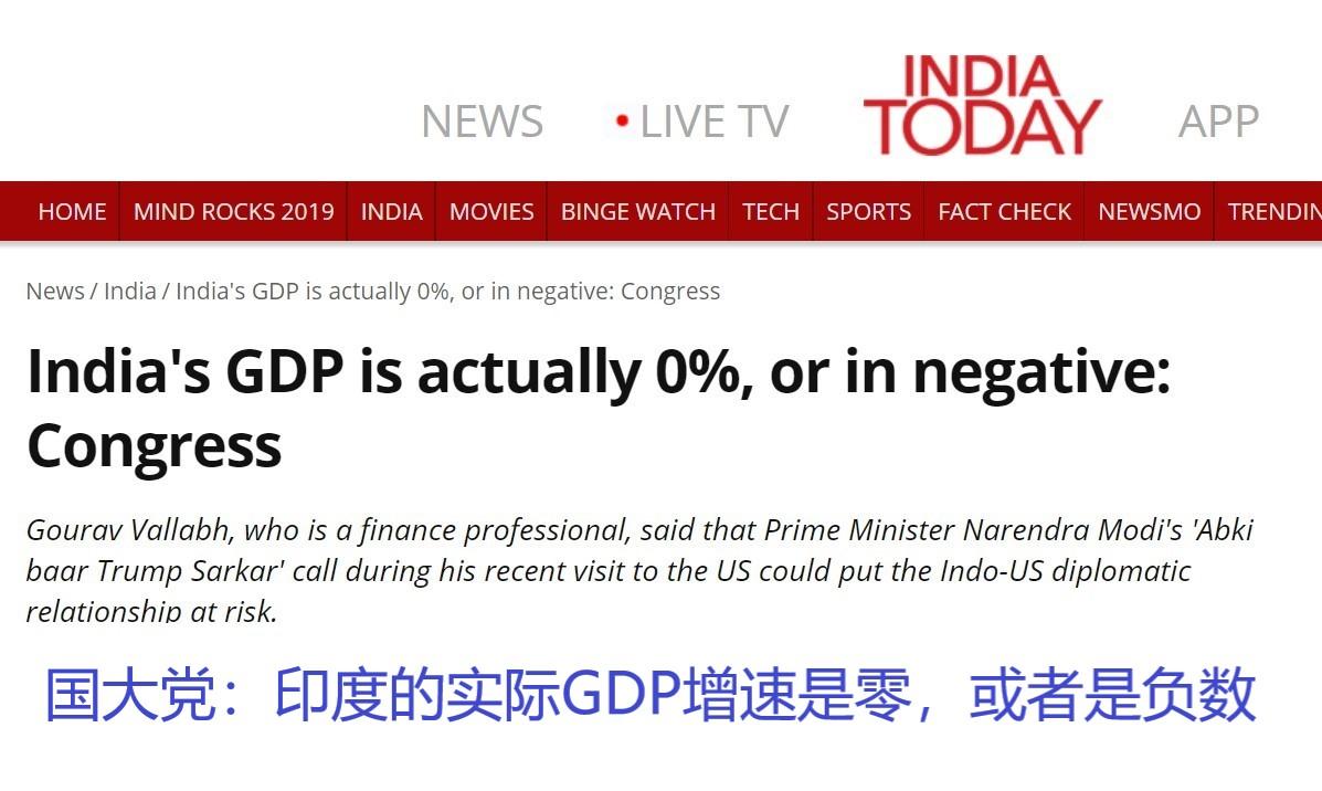 GDP有可能是负数吗_负数是自然数吗
