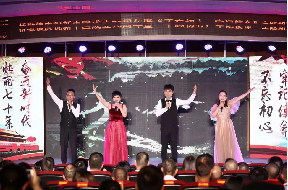 壮丽七十年 奋进新时代 桥墩镇举办庆祝新中国成立70周年暨 不忘初心 牢记使命 主题朗诵会