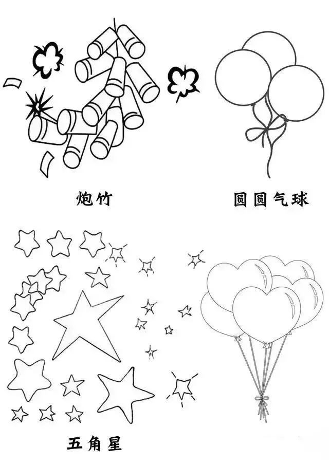 1 6年级国庆阅兵观后感素材 范文 手抄报 写法集锦