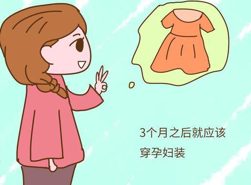 孕妇过敏会影响宝宝吗图片