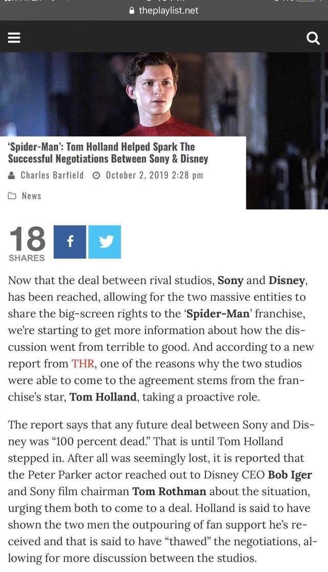 荷兰弟促成漫威索尼和解!《蜘蛛侠》将重返漫威宇宙 作者: 来源:猫眼电影