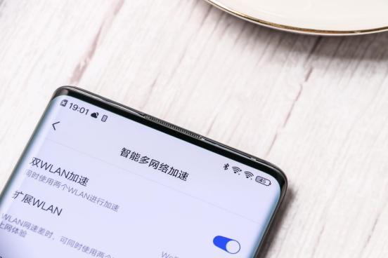 连央视也赞不绝口的5G手机,iQOO Pro 5G版不容小视