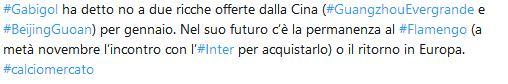 不止恒大!曝巴西国脚收两家中超豪门邀约 国际米兰标价3000万欧