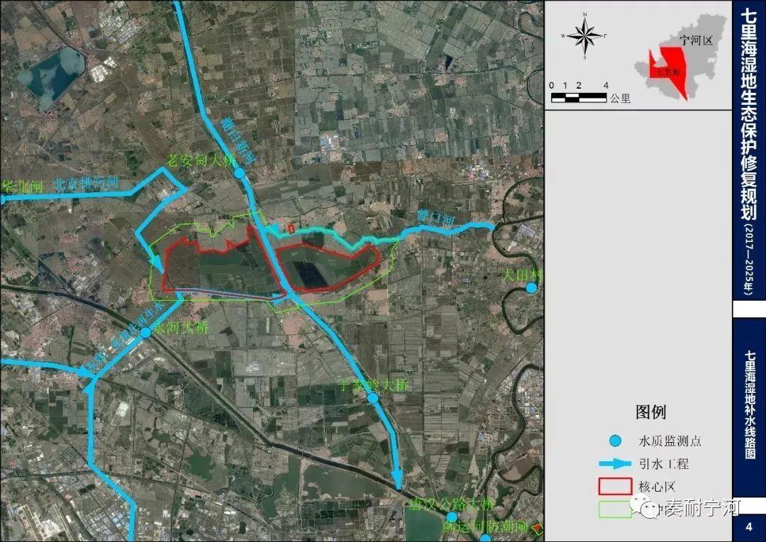 环保部原则同意西江干流工程环评书:环境敏感区不得设置土场