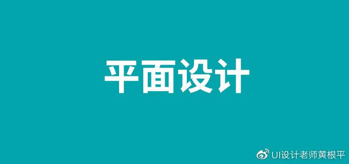 慈溪UI设计行业已经饱和了么?
