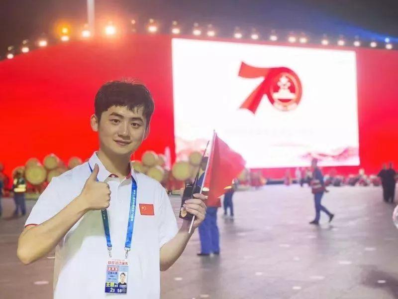 骄傲!庆祝新中国成立70周年联欢