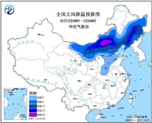 较强冷空气袭北方 风雨齐至大部降温6-10℃_地区