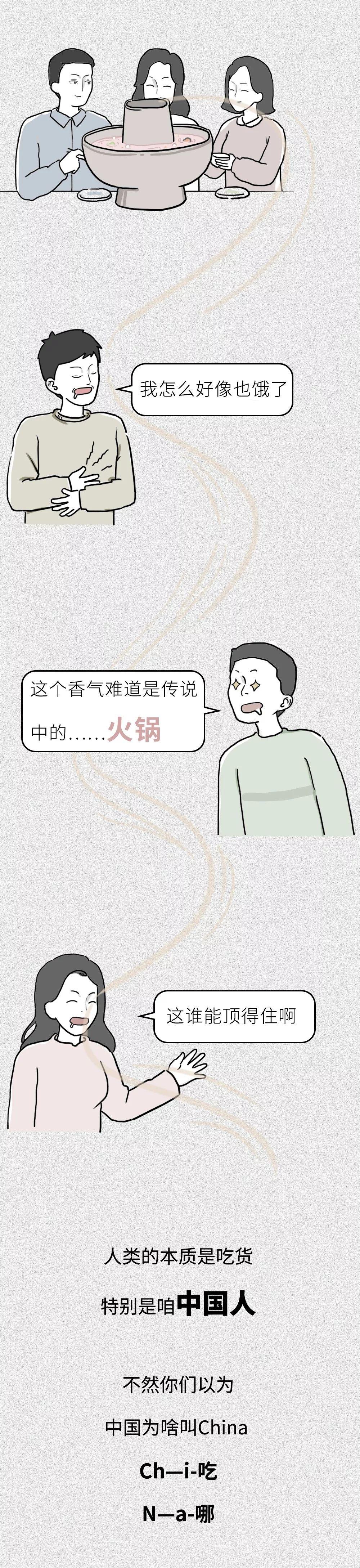 为什么中国人减肥那么难?看完我竟无言以对......