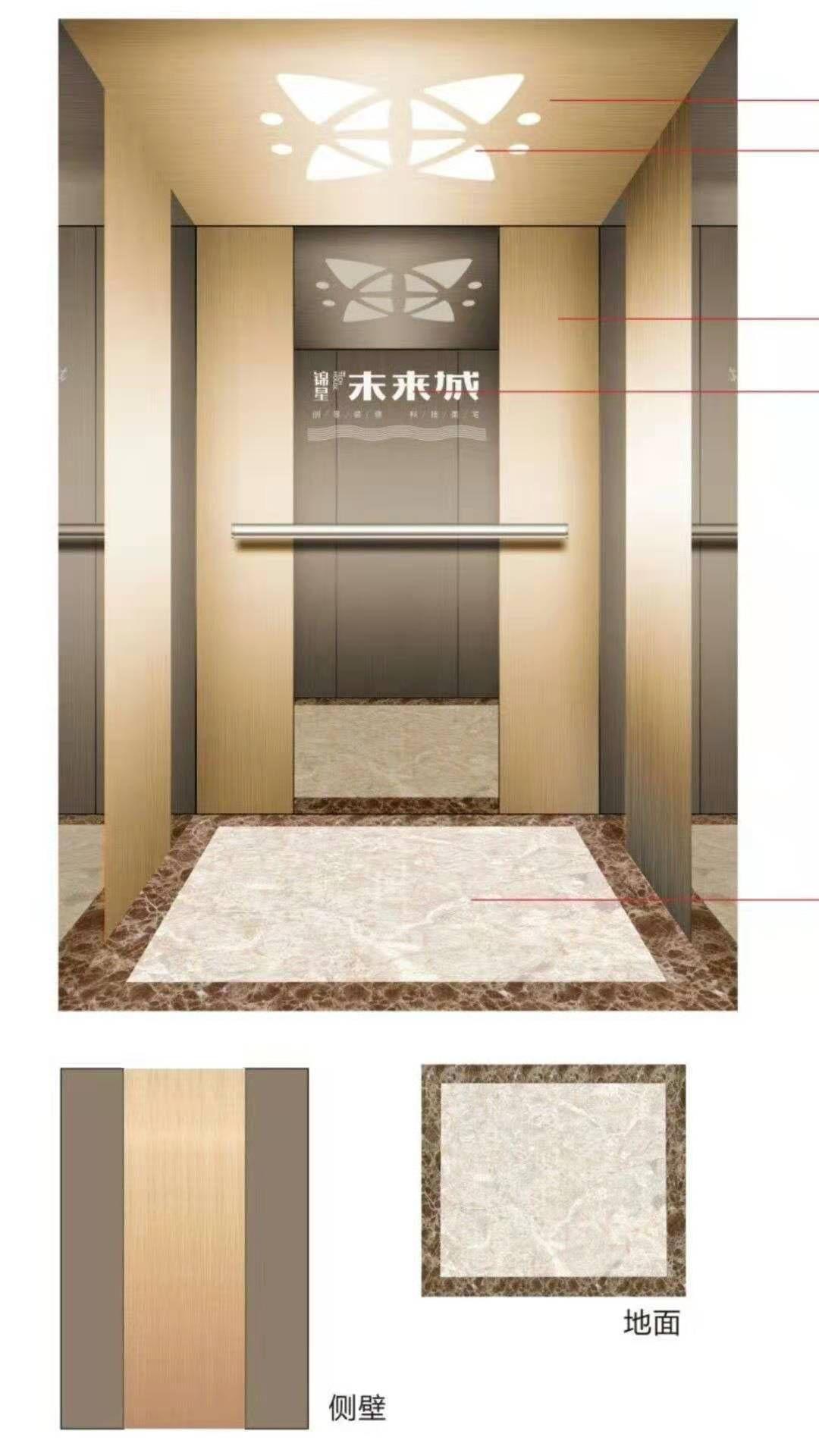 观光电梯效果图