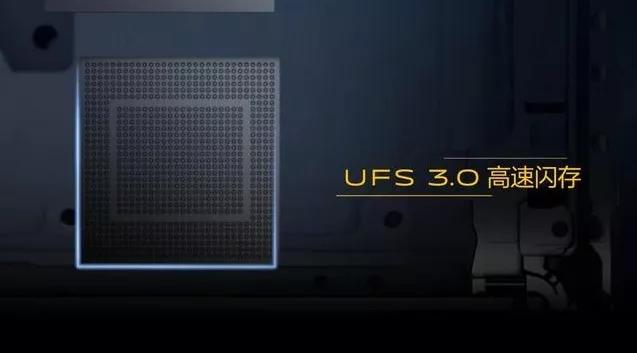"""小米5G手机又""""耍猴""""?看看iQOO Pro 5G版吧,拥有UFS 3.0哦"""