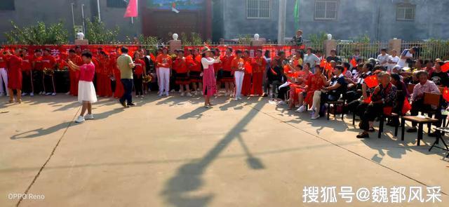 """许昌市建安区椹涧乡杨庄村迎""""70周年华诞献礼""""举行孝善文化活动"""
