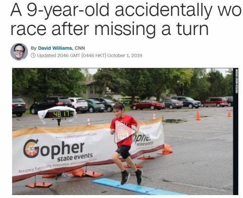 歪打正着!美国这个9岁男孩赛跑误闯隔壁赛道却意外夺金