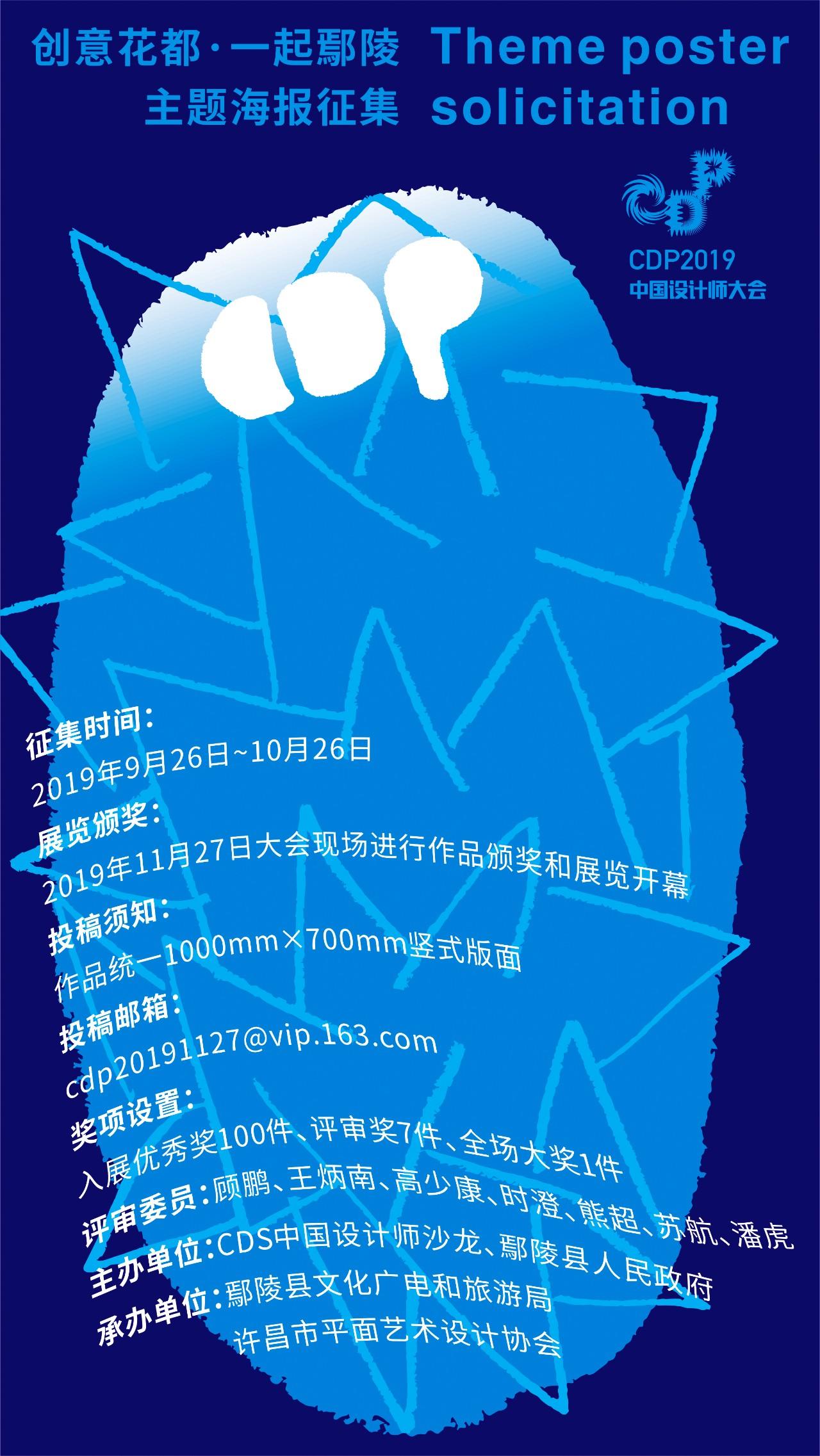 中国人均CDP2019_中国地图
