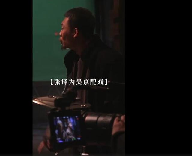 张译给吴京搭戏镜头拍不到他,他却泪流满面,张译说:这是规矩!