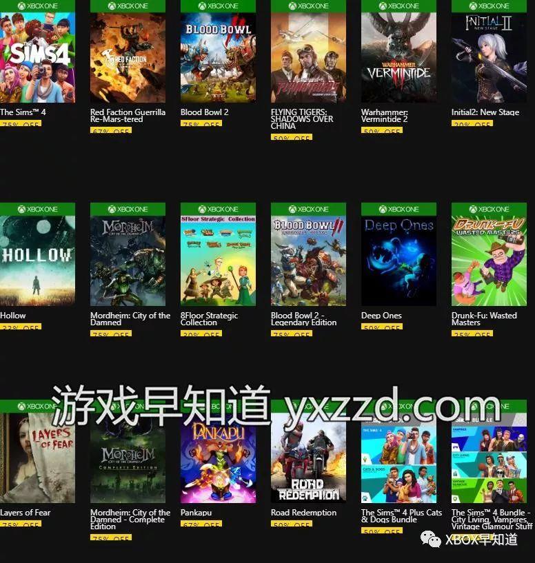 10月1-7日Xbox金会员+微软游戏+鬼泣主题促销含《鬼泣4特别版》《鬼泣高清合集》《地狱之刃塞娜的献祭》