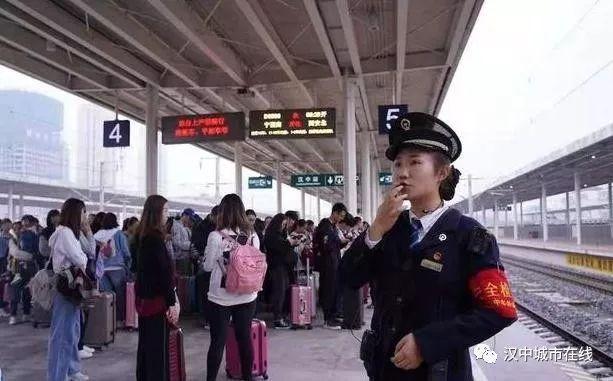 国庆首日,汉中火车站客流量又破纪录了!