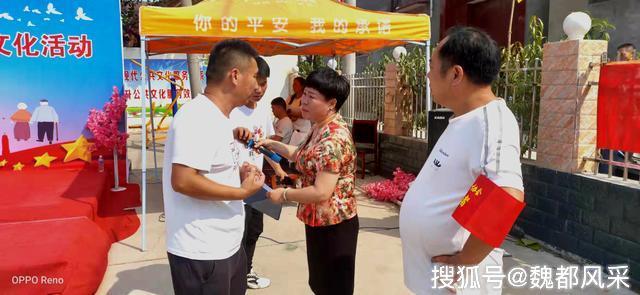"�S昌市建安�^椹�距l�钋f村迎""70周年�A�Q�I�Y""�e行孝善文化活��"
