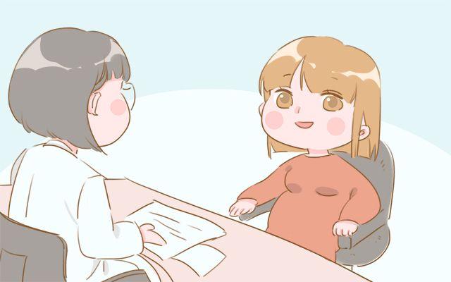 """孕晚期最尴尬的一项检查,让很多孕妈羞红脸,你能""""坦然""""面对吗"""