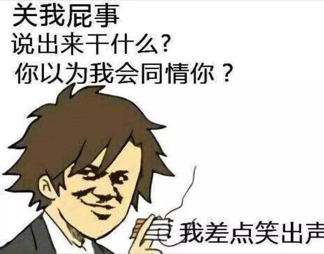 原创搞笑段子:女票骂道:你吸就吸,还嚼几下是几个意思?