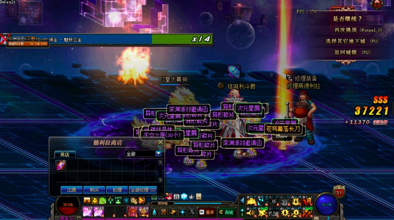 DNF:回歸玩家喜提11蒼穹和2件超界還有紅字書增幅可是打造呢?