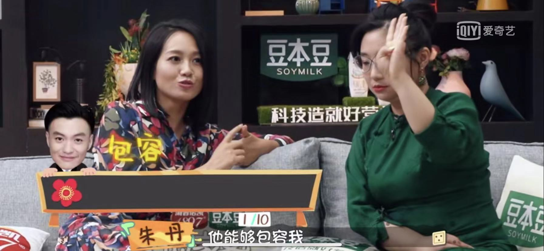 朱丹只说出老公周一围的七大优点,而袁弘在张歆艺眼里十全十美