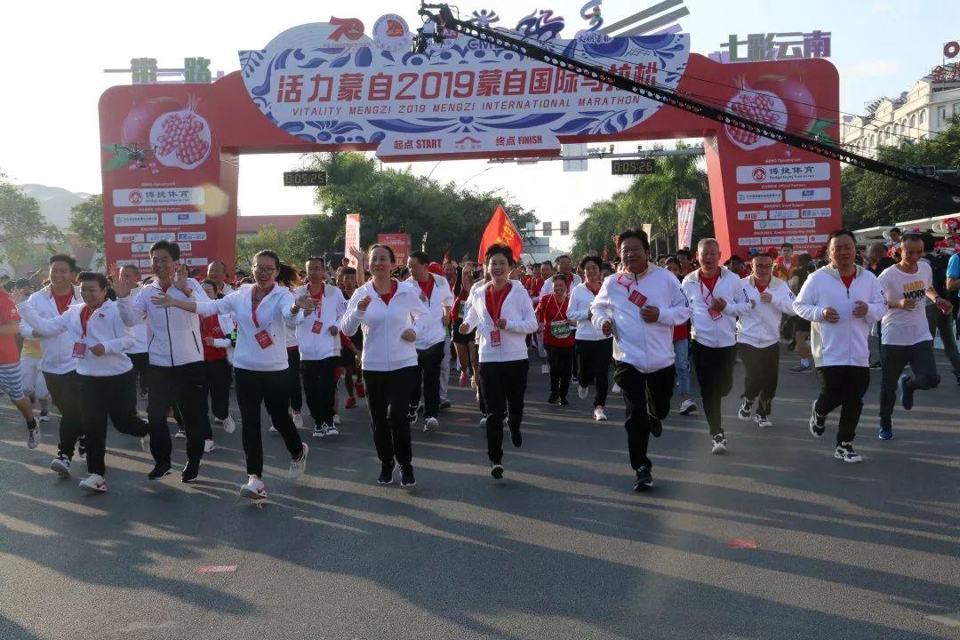 国际全马女子组前三名全部来自中国 今天在蒙自举行的马拉松比赛成绩出来了